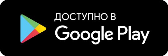 google-play kartina.tv app