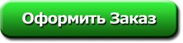 http://kartina.tv/media/content/social-iframe/Oformit_zakaz.jpg