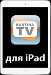 Скачать приложение для iPad из iTunes