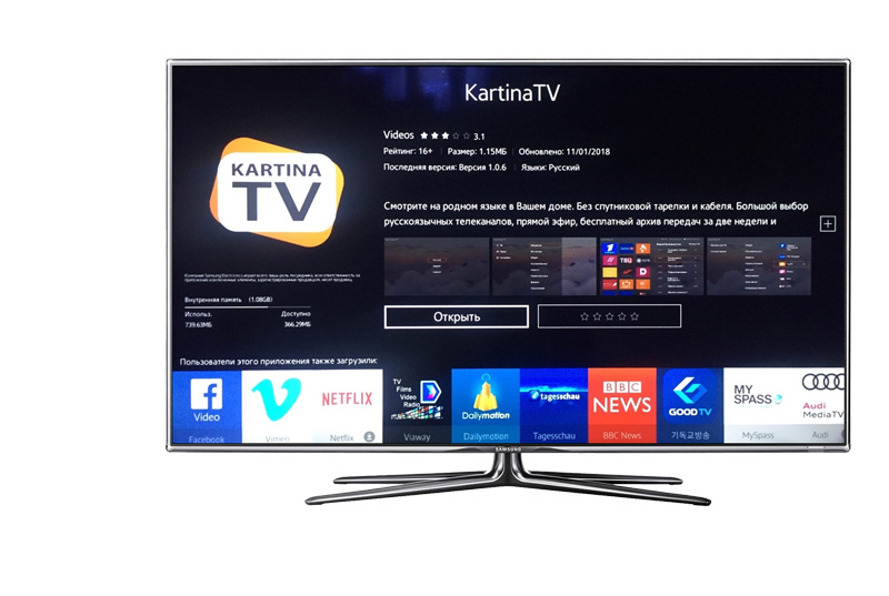 Kartina.TV на Samsung Smart TV