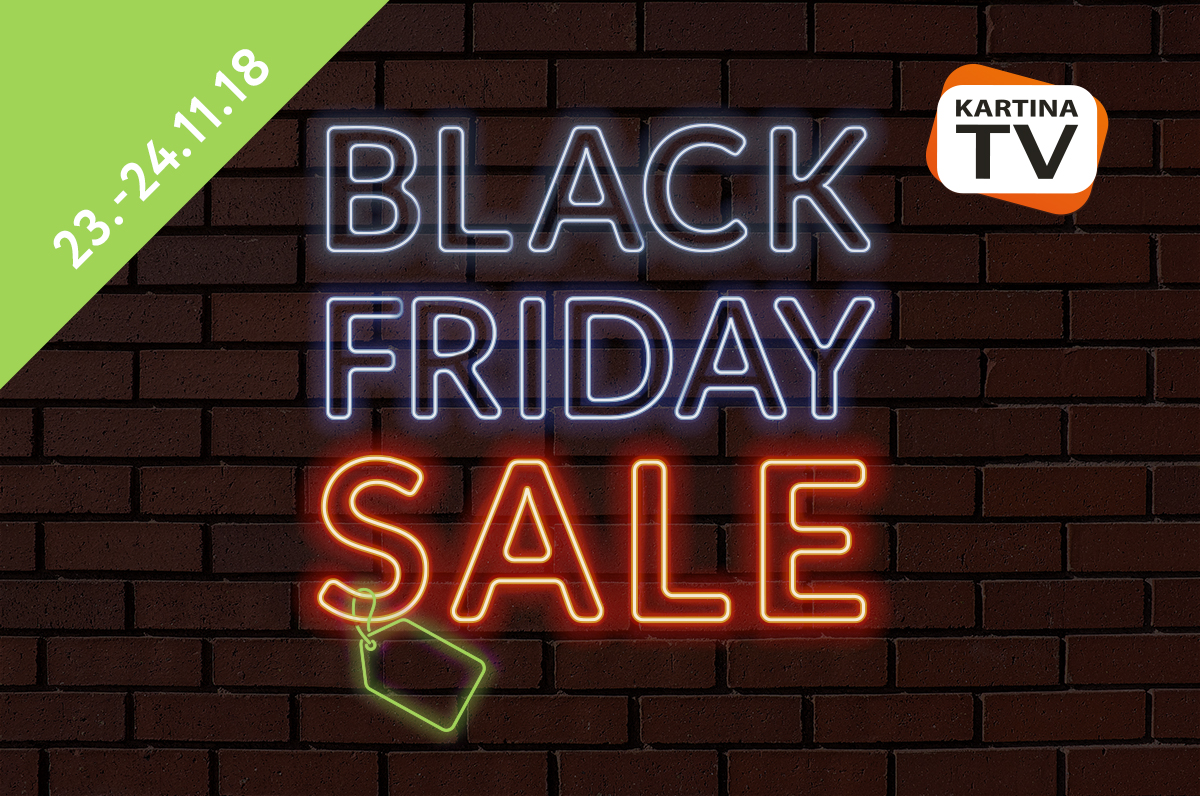 Black Friday Kartina.TV