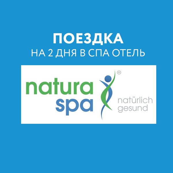 NaturaSpa