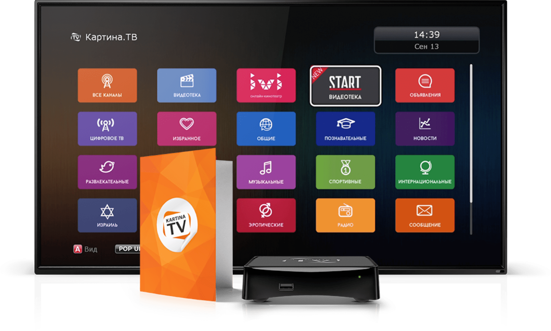 Kartina TV - watch Russian TV worldwide, 150 channels and 20